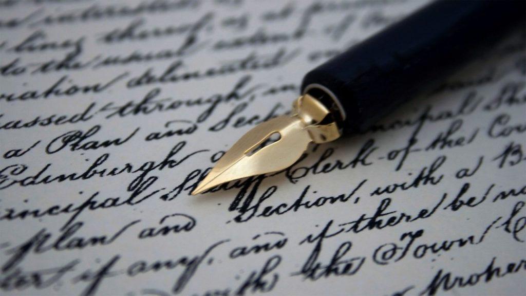 Как по почерку определить характер человека просто и с примерами